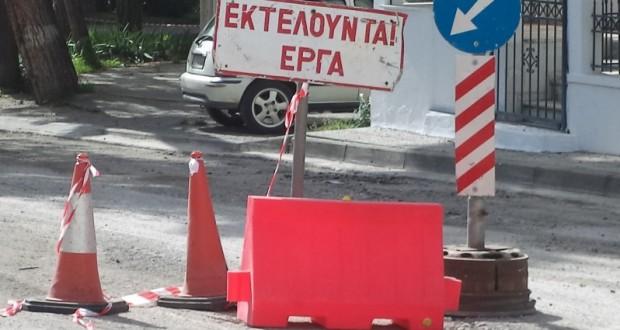 erga-620x330
